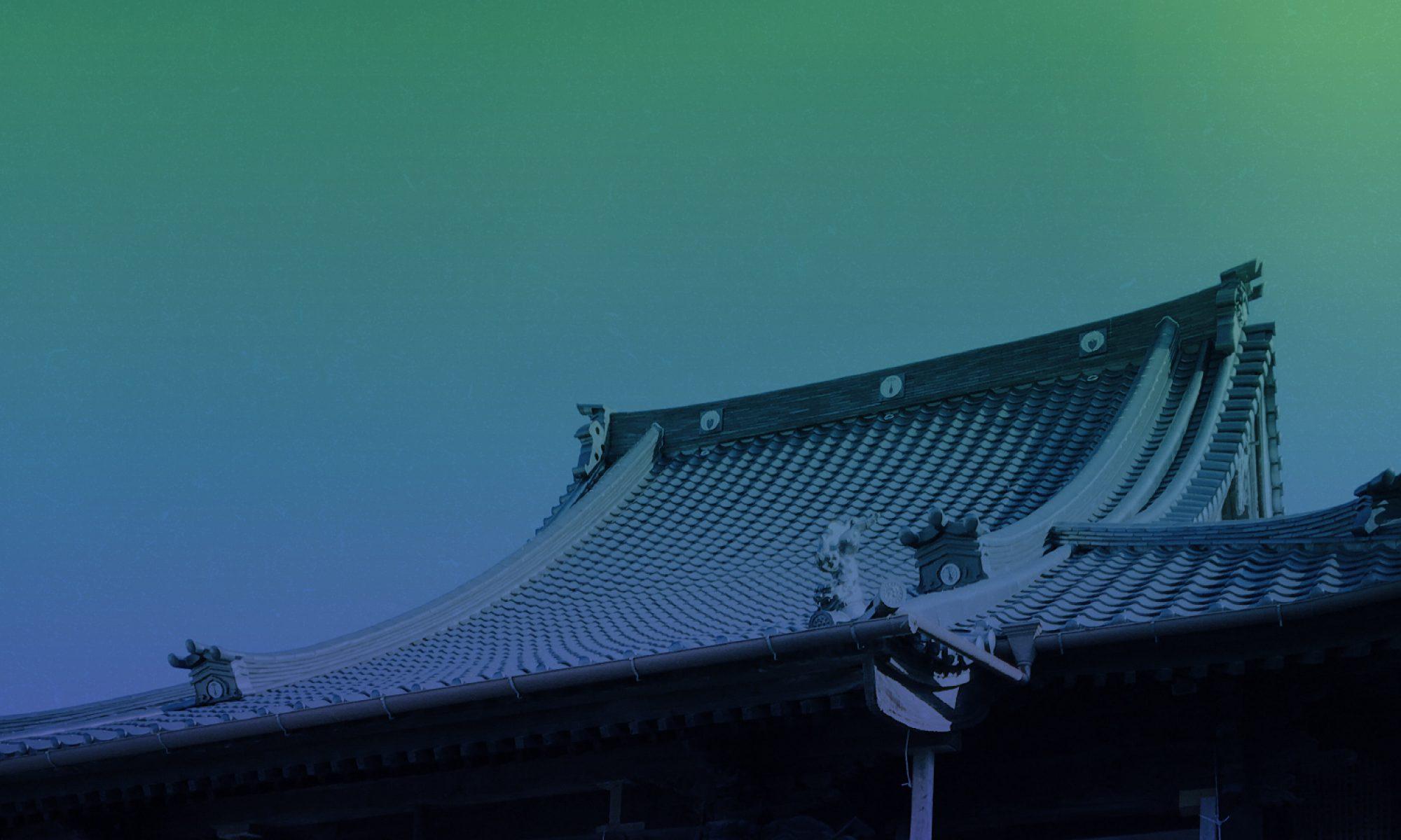 浄行寺からのお知らせ
