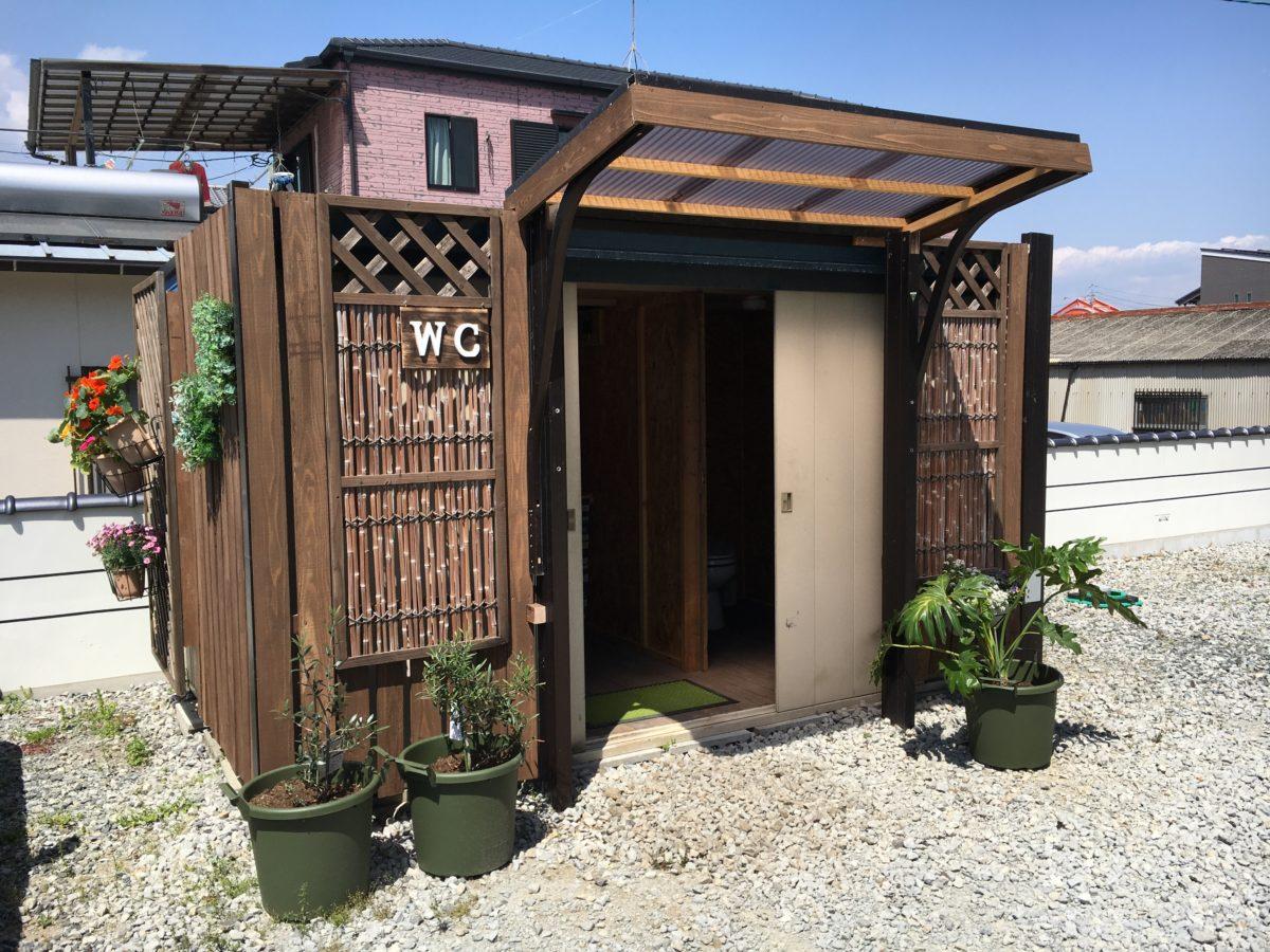 境内外トイレ完成